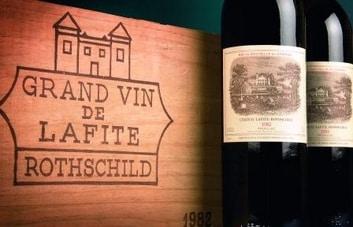 法国葡萄酒 - 拉菲·罗斯柴尔德酒庄 Château Lafite Rothschild