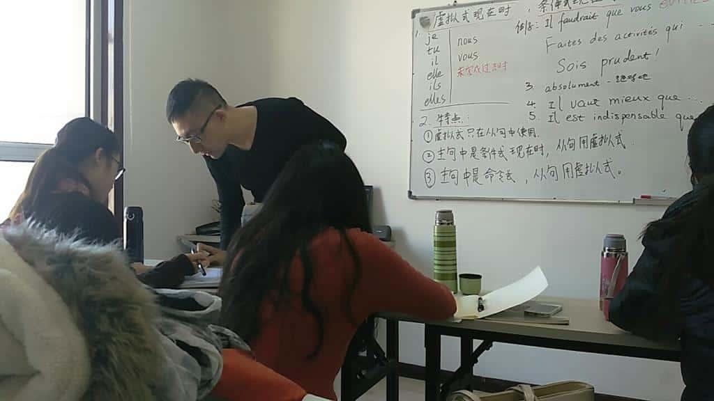 系统学习法语课程
