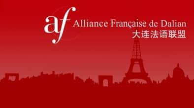 大连法语联盟和威尔乐法语:不同之处