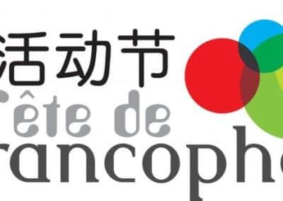 法语一个重要的语言 L'importance du français - 法语国家