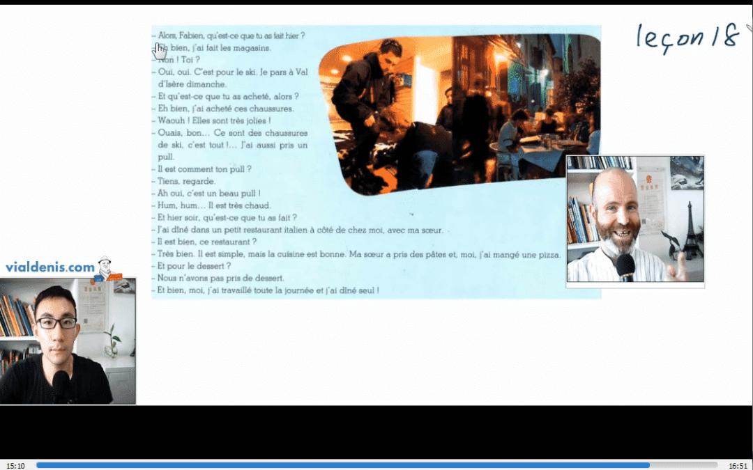 在线法语学习