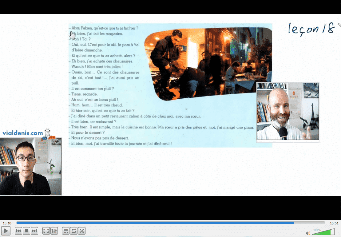 在线法语学习-vialdenis.com